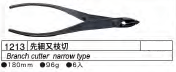 Kikuwa Japanese Bonsai Tools - Narrow Branch Cutter - 180mm