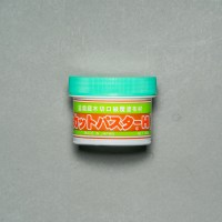 Cut Putty Conifer 160g