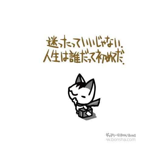 chibi1_11