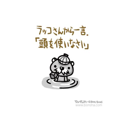 chibi2_17