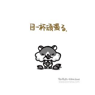 chibi2_27
