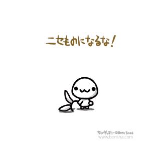 chibi2_60