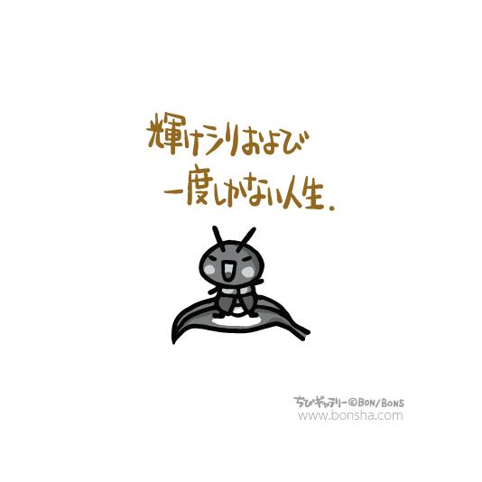 chibi3_60