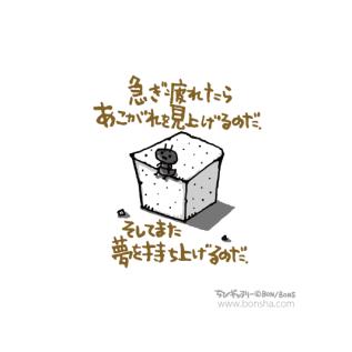 chibi7.5_45