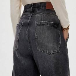 Mind jeans black-white Drykorn