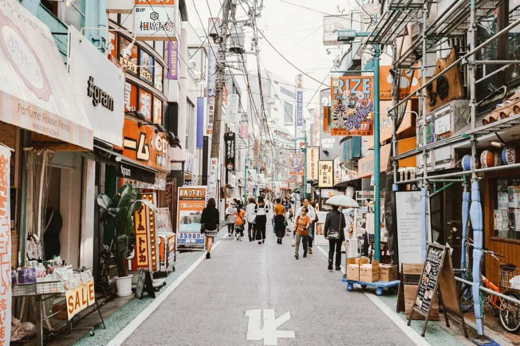 Shimokitizawa, Japan