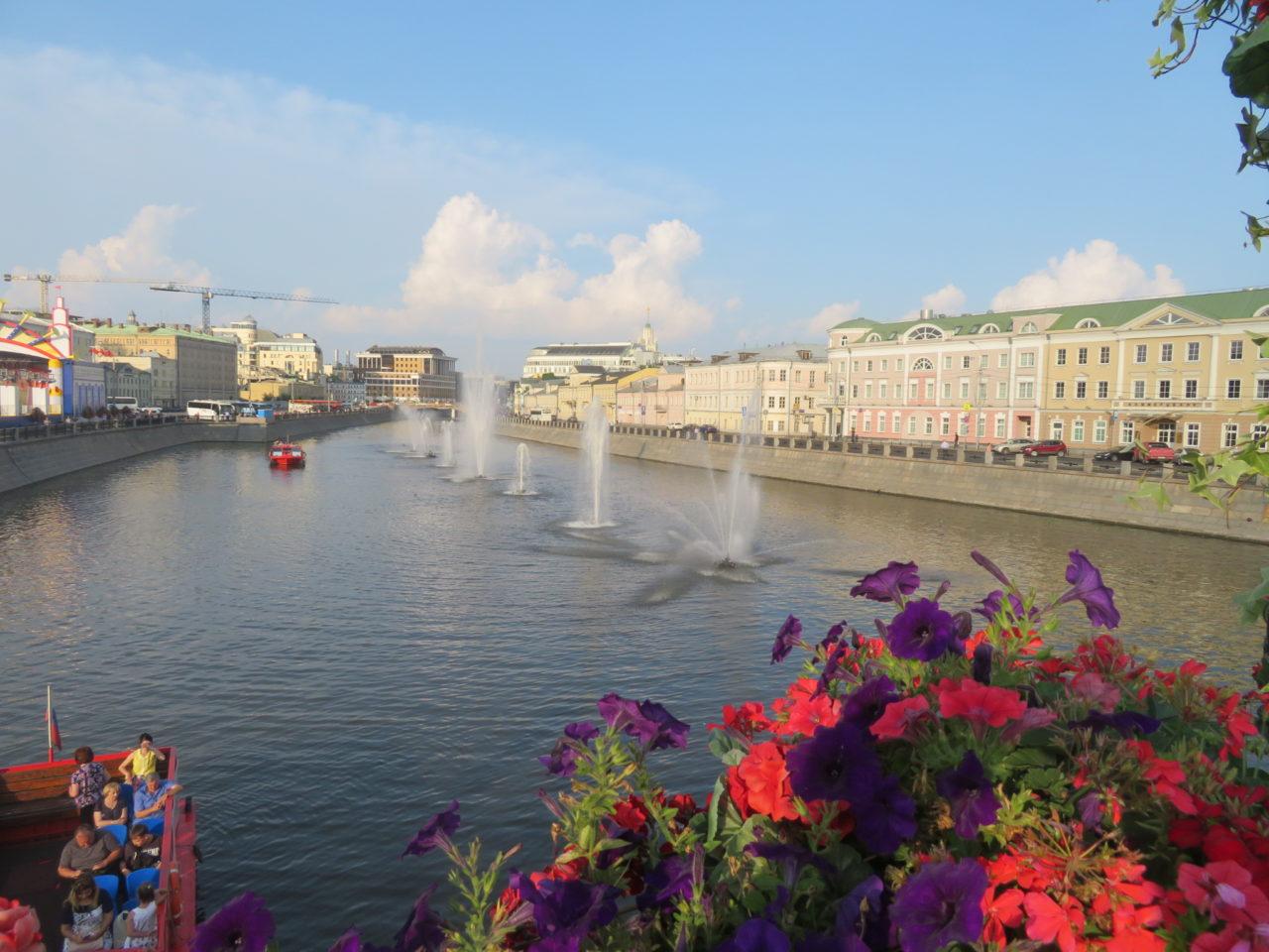 Moscow from the Luzhkov Bridge