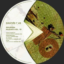 Muzika, Vol. 10
