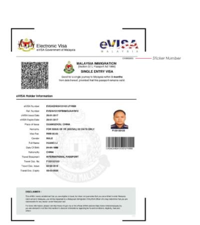 How to find sticker number on Malaysia Evisa
