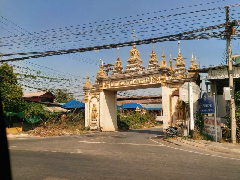 Thai temple gate