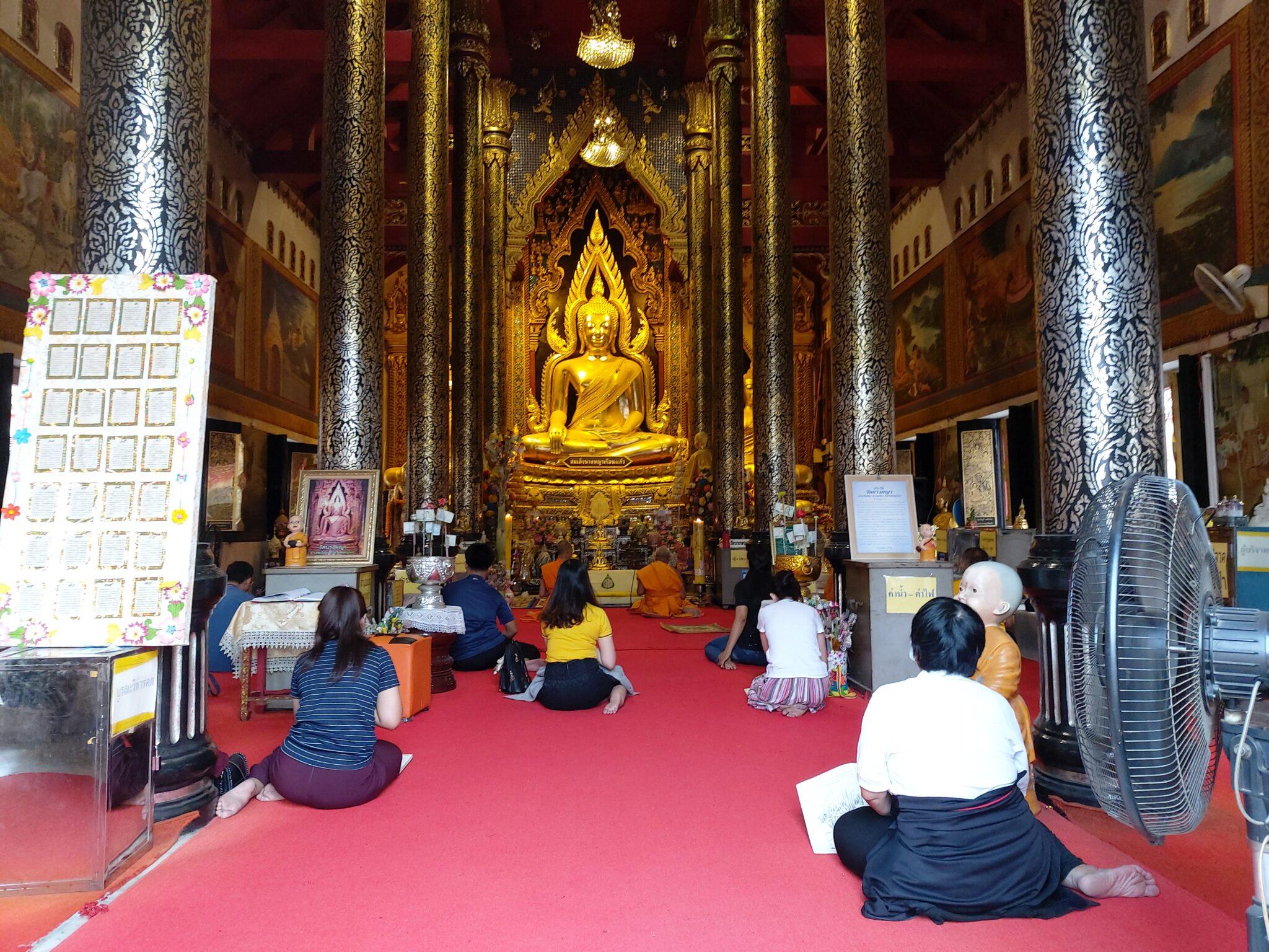 bangkok-downtown