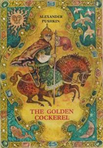 bookblast_golden_cockerel_pushkin