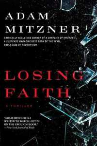 #Giveaway LOSING FAITH by ADAM MITZNER @adammitzner @GalleryBooks