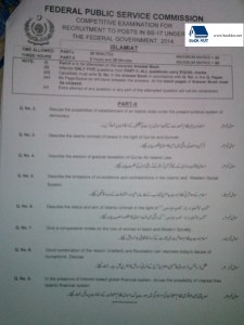 CSS Islamiat Past PAPER