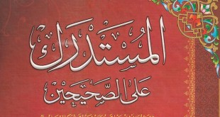 Mustadrak Hakim pdf urdu download