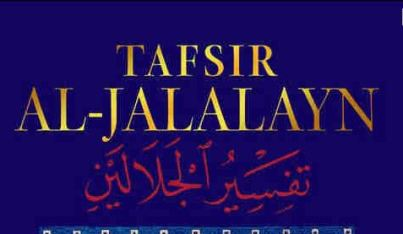 Tafseer e Jalalayn in Urdu Translation.