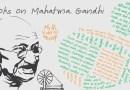 Books on Mahatma Gandhi