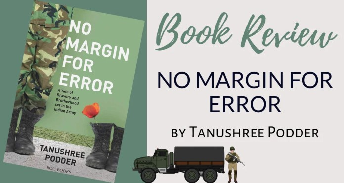 Book Review No Margin For Error by Tanushree Podder