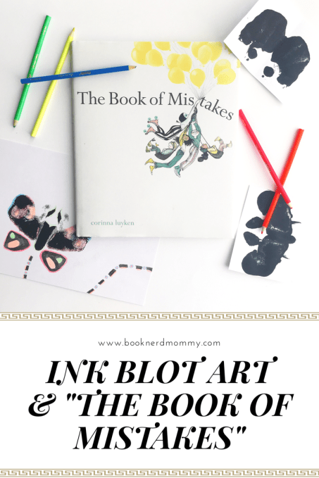 "Ink blot art inspired by ""The Book of Mistakes"". This is the perfect activity and kids craft for introducing ""growth mindset"" to kids!"