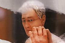 Anomalisa - Cover © Universal Pictures