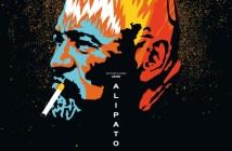 Alipato - Cover (c) Rapid Eye Movies