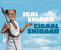 Travels of Igal Shidad