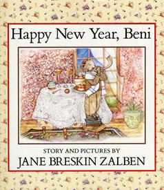 Happy New Year, Beni