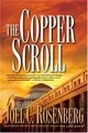 Copper Scroll cover