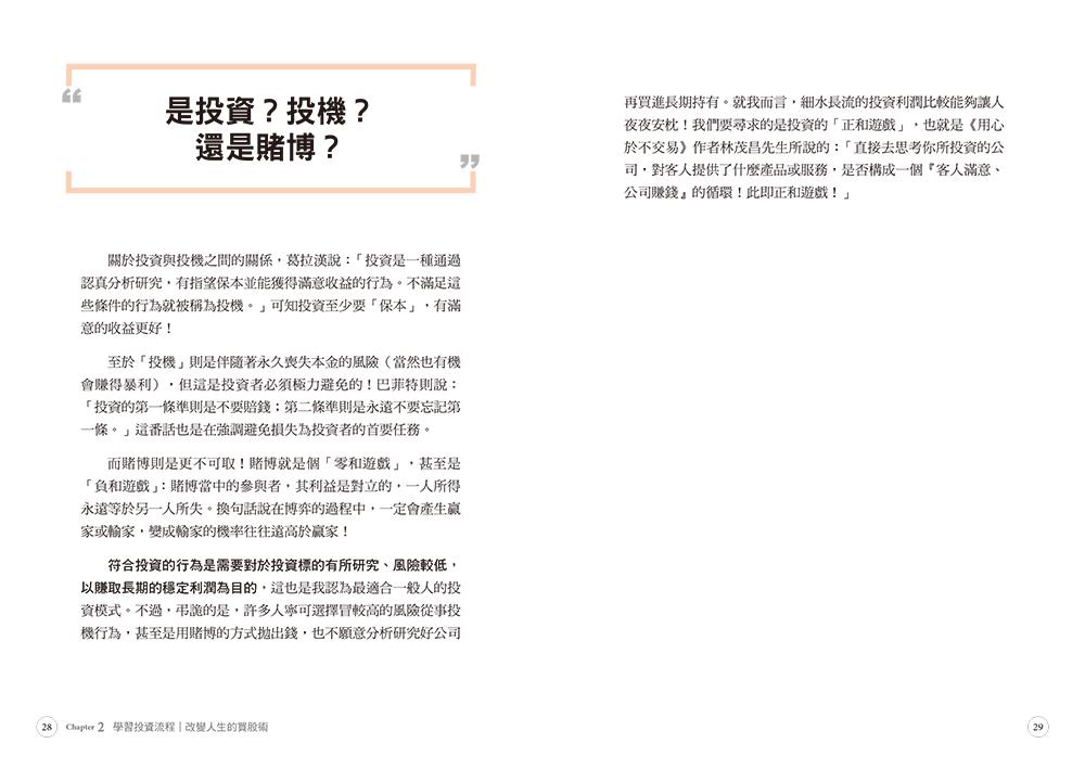 http://im2.book.com.tw/image/getImage?i=https://i1.wp.com/www.books.com.tw/img/001/072/88/0010728878_b_01.jpg?w=1260&v=57d13e02&w=655&h=609