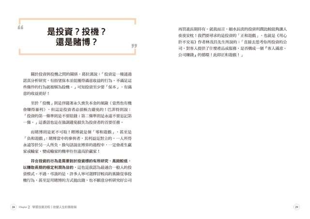 http://im2.book.com.tw/image/getImage?i=https://i1.wp.com/www.books.com.tw/img/001/072/88/0010728878_b_01.jpg?w=640&v=57d13e02&w=655&h=609
