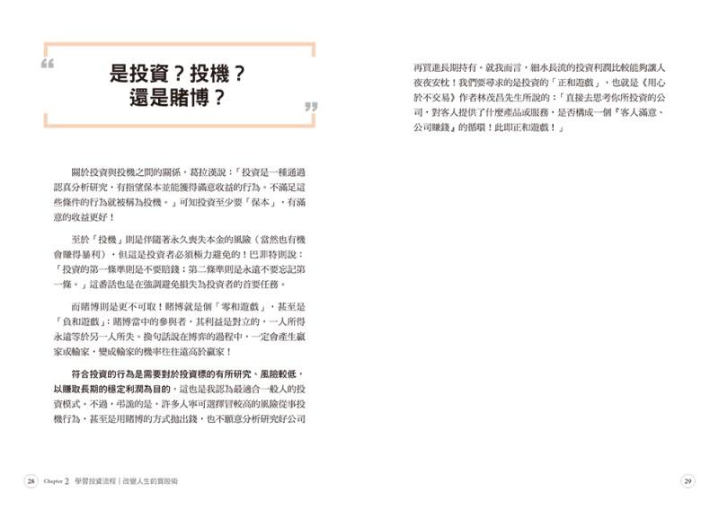 http://im2.book.com.tw/image/getImage?i=https://i1.wp.com/www.books.com.tw/img/001/072/88/0010728878_b_01.jpg?w=800&v=57d13e02&w=655&h=609