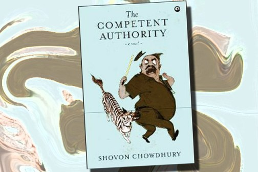 the-competent-authority-01