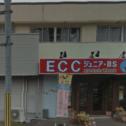 高知第一倉庫