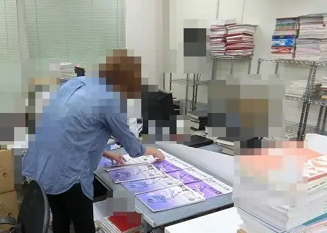 ブックスドリームスタッフ紹介♪ヤフオク!部門編6