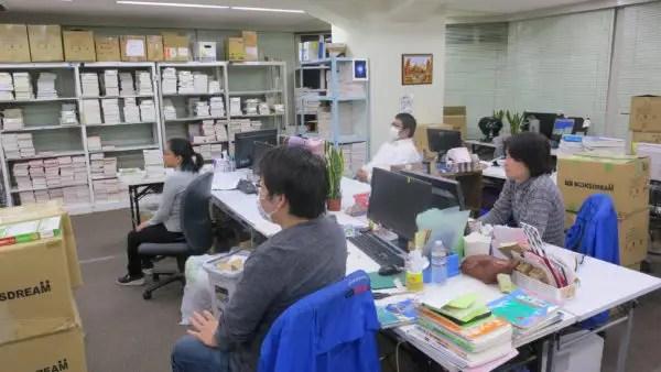 スタッフ勉強会を実施しました 当社の現状とこれからの会社の方向性について