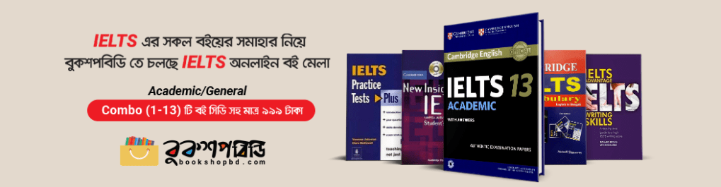 Buy Books Online at Best Price in Bangladesh - BookShopBD