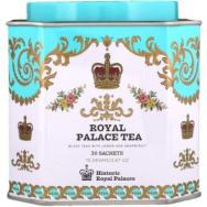 royal tea 300x300 The Princess Problem by USA Today Bestselling Author Christi Barth