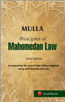 Principles of Mahomedan Law, 2017