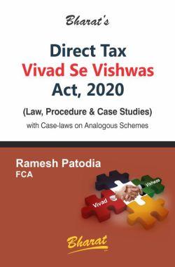 DIRECT TAX VIVAD SE VISHWAS ACT, 2020