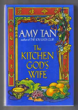 The Kitchen Gods Wife 1st Edition1st Printing Amy