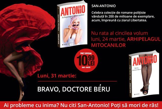 LP-SanAntonio7