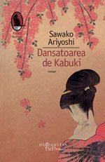 dansatoarea-de-kabuki