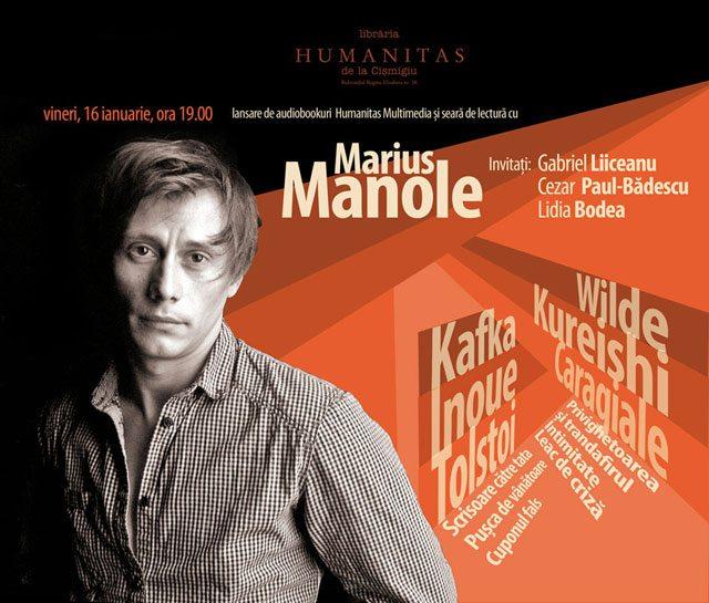lansare-audiobookuri-humanitas