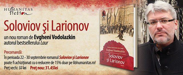 banner_Soloviov-si-Larionov