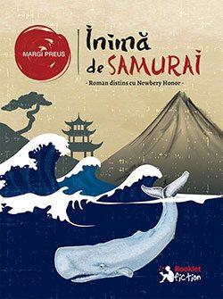 inima-de-samurai