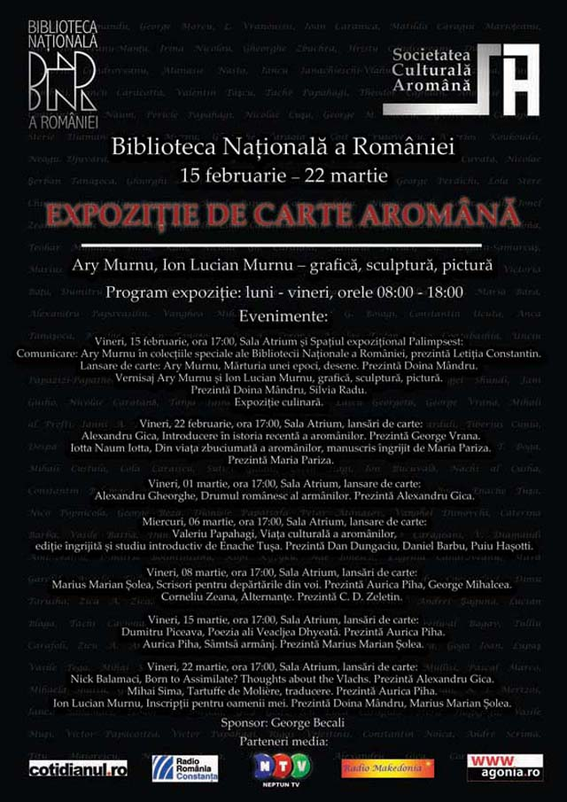 Expozitie de carte aromana