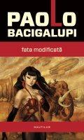 fata_modificata