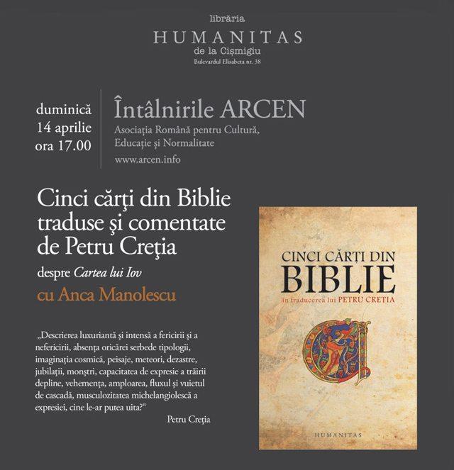 invitatie-cincicarti-web-14apr2013