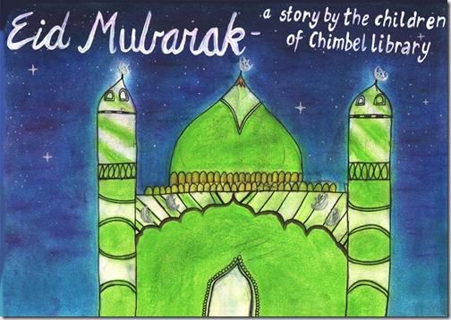 Eid-Mubarak-Invite-Cover