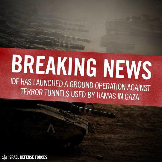 Ground operation in Gaza